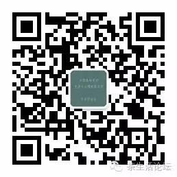 探寻安吉白茶祖