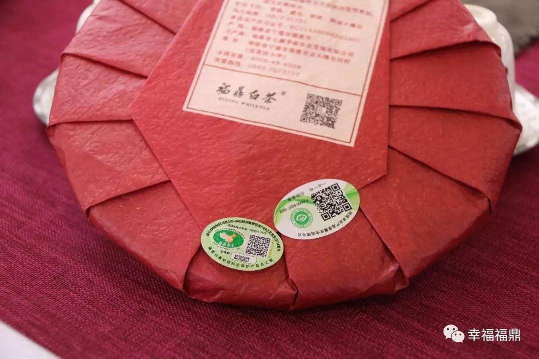 """步入""""大品牌""""时代,福鼎白茶持续飘香~"""