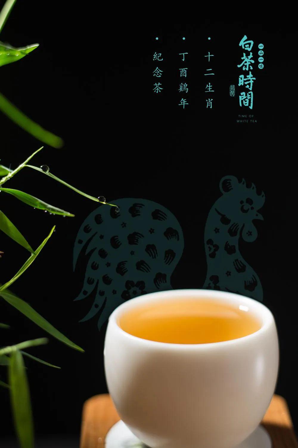 白茶,干净才是第一要素
